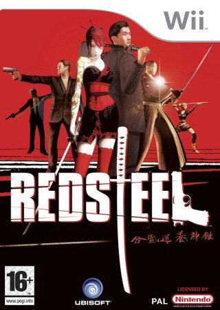 [Wii]Red Steel [PAL][ENG][2006, Action]
