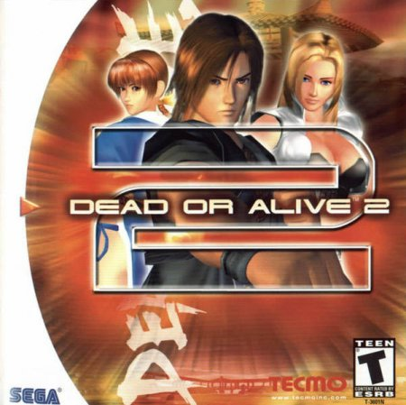 [DC]Dead or Alive 2 : Limited Edition