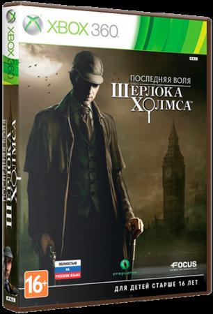 The Testament of Sherlock Holmes (2012) XBOX360