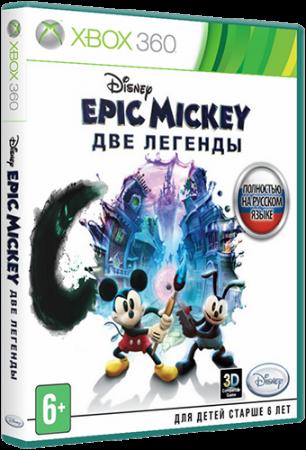 Disney Epic Mickey: Две легенды / Disney Epic Mickey 2: The Power of Two