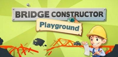 Конструктор мостов / Bridge Constructor Playground