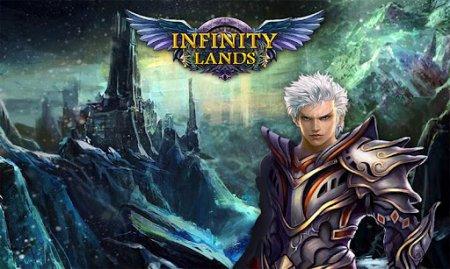 Infinity Lands