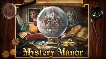 Загадочный Дом / Mystery Manor