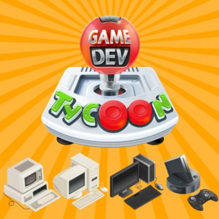 Game Dev Tycoon 1.3.5