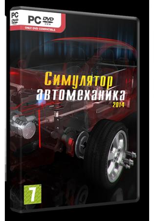 Симулятор Автомеханика 2014 / Car Mechanic Simulator 2014