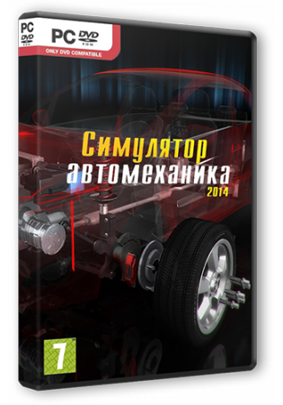 Car Mechanic Simulator 2014 (v 1.0.7.1)