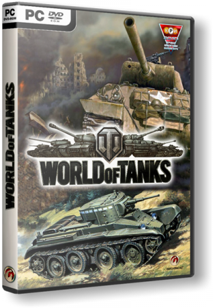 Мир Танков / World of Tanks (v.0.9.0)