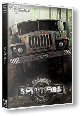 Spintires (Hotfix)