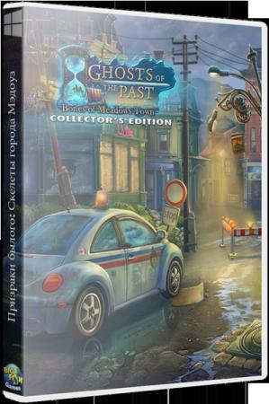 Призраки былого: Скелеты города Мэдоуз / Ghosts of the Past: Bones of Meadows Town CE