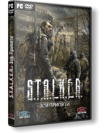 S.T.A.L.K.E.R.: Зов Припяти - Смерти вопреки 2 - Одним днем живу (final)