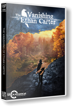 The Vanishing of Ethan Carter (Update 5)