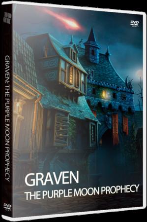 Грейвен: Пророчество багровой луны / Graven: The Purple Moon Prophecy