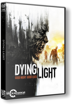 Dying Light: Ultimate Edition (Update 1)