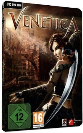 Venetica: Gold Edition