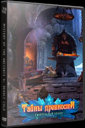 Тайны Древности 4: Смертельный Холод / Mystery of the Ancients 4: Deadly Cold CE