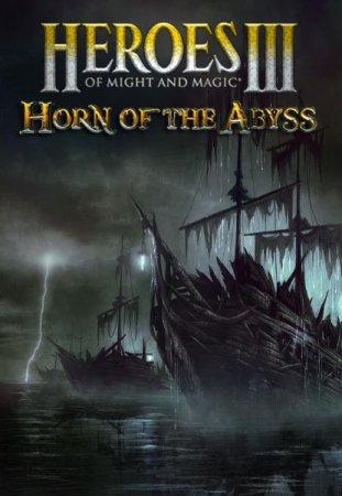 Герои Меча и Магии 3: Рог Бездны / Heroes of Might & Magic 3: Horn of the Abyss (v1.3.5)