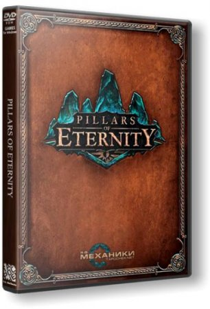 Pillars Of Eternity [v 1.0.2.0508]